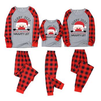 Przepraszam 2020 świąteczna piżama dla rodziny święty mikołaj Loungewear zestaw bielizny nocnej wygląd rodziny Новогодняя Пижама prezent na boże narodzenie tanie i dobre opinie ISHOWTIENDA WOMEN CN (pochodzenie) Flexible Bawełna poliester Pasuje prawda na wymiar weź swój normalny rozmiar Family Matching Outfits