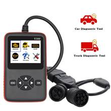 TWISTER.CK V500 OBD2/EOBD Trolley Truck Car Fault Reading Card Detector Diesel Vehicle Diagnostic Instrument Engine Scanner(China)