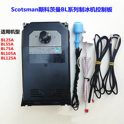 BL Series Ice Machine Control Panel Controller Motherboard Ice Machine Motherboard Ice Machine Accessories