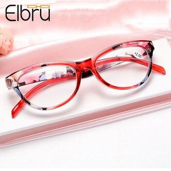 Elbru Cat Eye Glasses Glasses - النساء خفيف الوزن طويل النظر نظارات القراءة 1.0 1.5 2.0 2.5 3.0 3.5 4.0 Presbyopia Eyewear