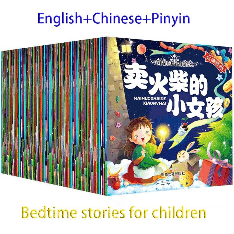 100 книжки, родитель, ребенок, ребенок, Классическая сказка, рассказы на английском, китайском, пиньинь, картина, QR-код, раннее обучение
