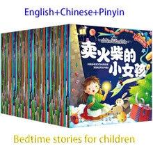 100 livros pai criança criança bebê clássico conto de fadas histórias de dormir inglês chinês pinyin imagem qr código educação precoce