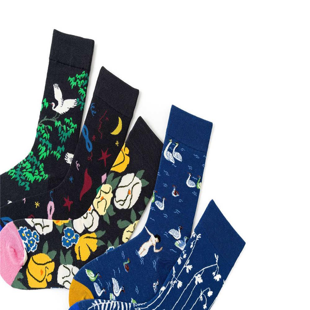 Kahve, gözler, çiçekler, vinç, yıldız, çiçek güzellik, fil, conch, avrupa ve amerikan sokak trend çift pamuk çorap C29
