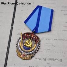 Qualidade superior o pedido da bandeira vermelha do trabalho da urss cccp medalha distintivo