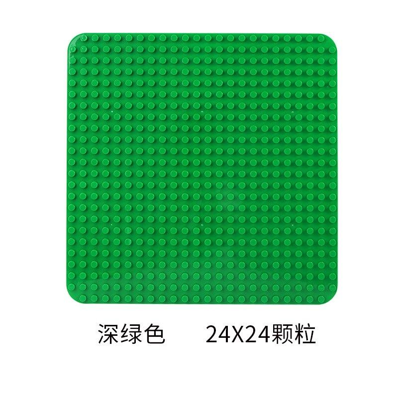 24 * 24 particle building board puzzle building block toy bottom board building block accessories