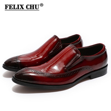 Luxury Mens Dress Shoes Patent Leather Italian Casual Loafer Shiny Black Burgundy Slip On Wedding Party Formal Shoes for Men