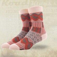 1Pair Men Casual Socks National Retro Style Printed Anti-slip Breathable Cotton Hosiery Footwears
