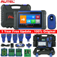 Autel MaxiIM IM508 OBD2 Car Diagnostic Tool, Auto Scanner Engine ECU XP200 Key Programming OBD 2 automotriz profesional
