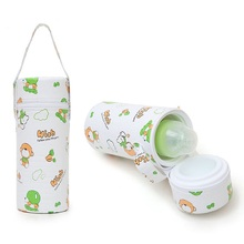 Newborn Baby Bottle Incubator Portable Outdoor Infant Milk Feeding Bottle Cover Breast Milk Storage Fresh-keeping Cup Insulated