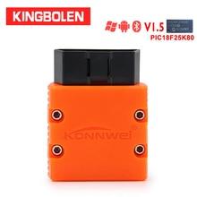 KONNWEI KW902 Bluetooth ELM327 V1.5 çip PIC18f25k80 OBDII kod okuyucu ELM 327 AutoScanne rOBD2 teşhis aracı Android PC icar2