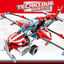 223Pcs FLIGHT TRANSPORT Building Blocks Sets Plane Glider Pullback Aircraft Model RC Technic Bricks Kids Educational Toys цена 2017