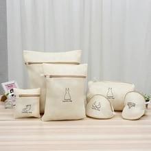 6 pcs/set Beige Mesh Laundry Bag Dirty Clothes Underwear Bra Socks Lingerie Wash Bag for Washing Machine