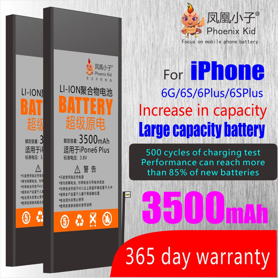 Phoenix Kid Original Phone Battery For IPhone 6S 6 6s Plus 7 High Capacity Replacement Lithium Batteries 3500mAh With Free Tools