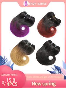 Human-Hair-Bundles Body-Wave Brazilian-Hair Weaves Short Two-Tone 25g/pc 4pcs/Package