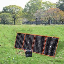 18 В 80 Вт 100 Складное зарядное устройство Солнечная панель