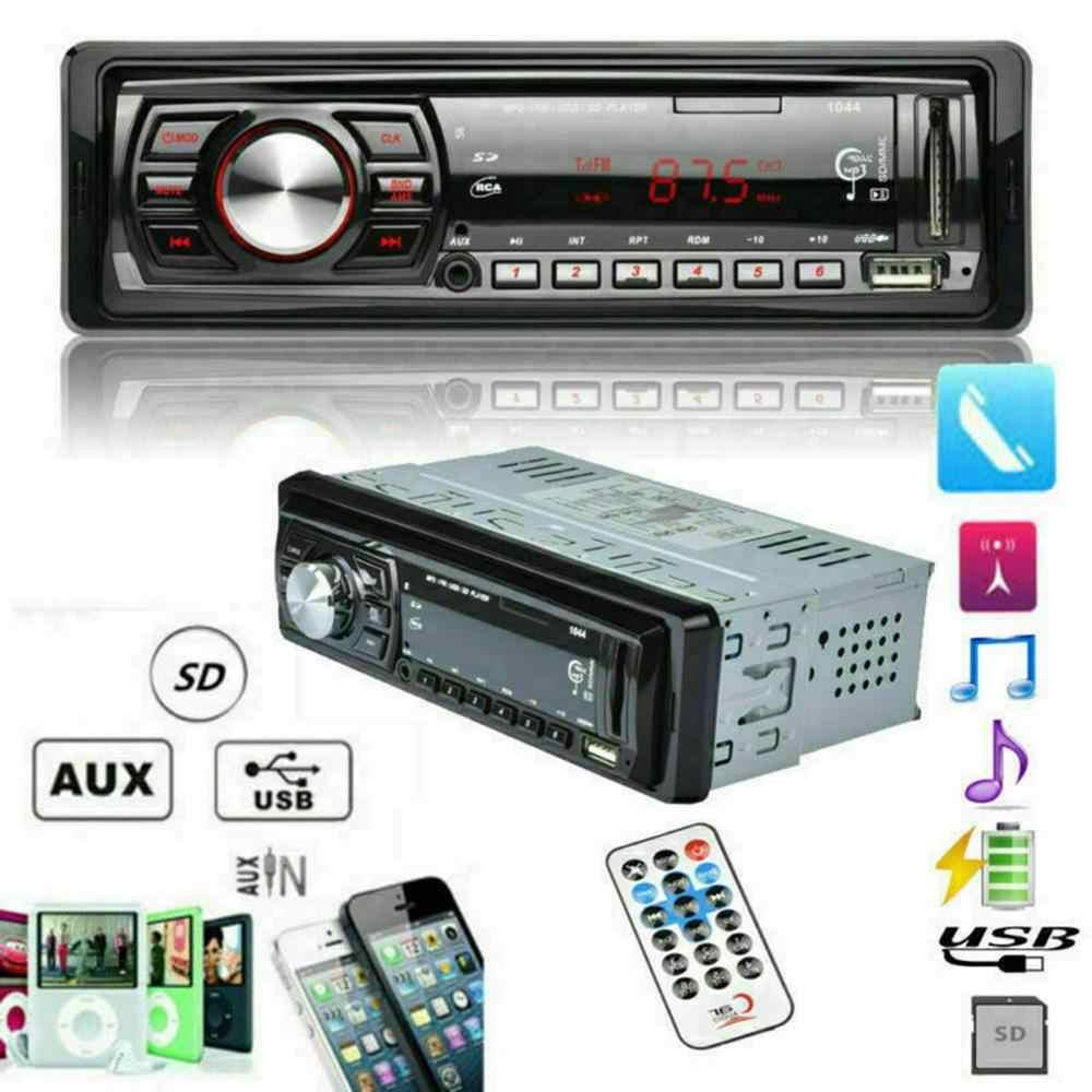 รถวิทยุรถ Mp3 เครื่องเล่น FM วิทยุ Mp3 USB/AUX รถ Mp3 ผู้เล่น auto Parts