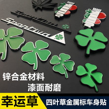 3D metal Green Clover Day Alfa Romeo Badge Lucky guardian four-leaf clover Chrom grill Emblem Sticker Car Styling Accessories