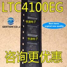 5 peças ltc4100eg ltc4100 ssop24 em estoque 100% novo e original