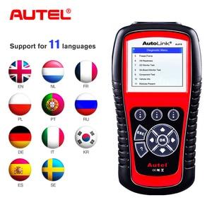 Image 1 - Autel AutoLink AL519 Enhanced OBD2 Auto Scanner Code Reader Tool Graphing Data