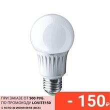 Лампа светодиодная 71 297 NLL-A60-12-230-4K-E27 (Standard) 12Вт грушевидная 4000К бел. E27 1000лм 176-264В Navigator 71297, 5 шт