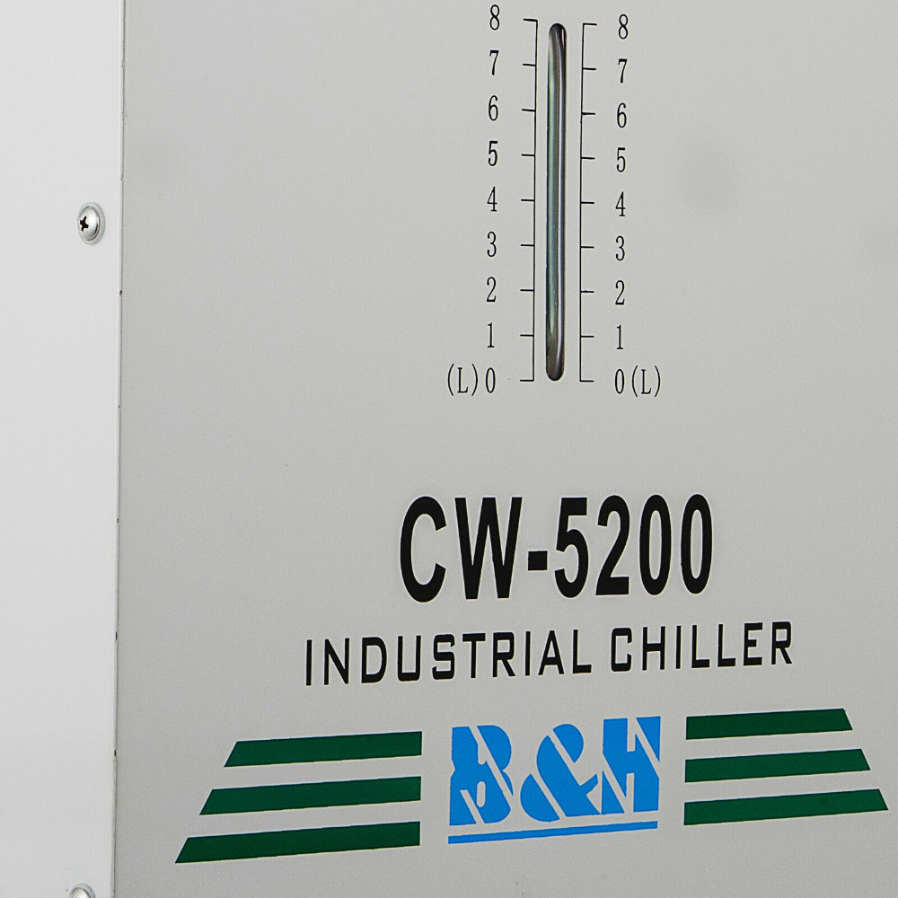 CW 5200 Chiller