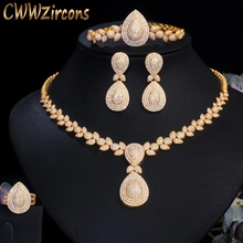 CWWZircons Luxury 4pcs Bridal Wedding Banquet Jewelry Set African Dubai Gold Color CZ Women Party Costume Accessories T416