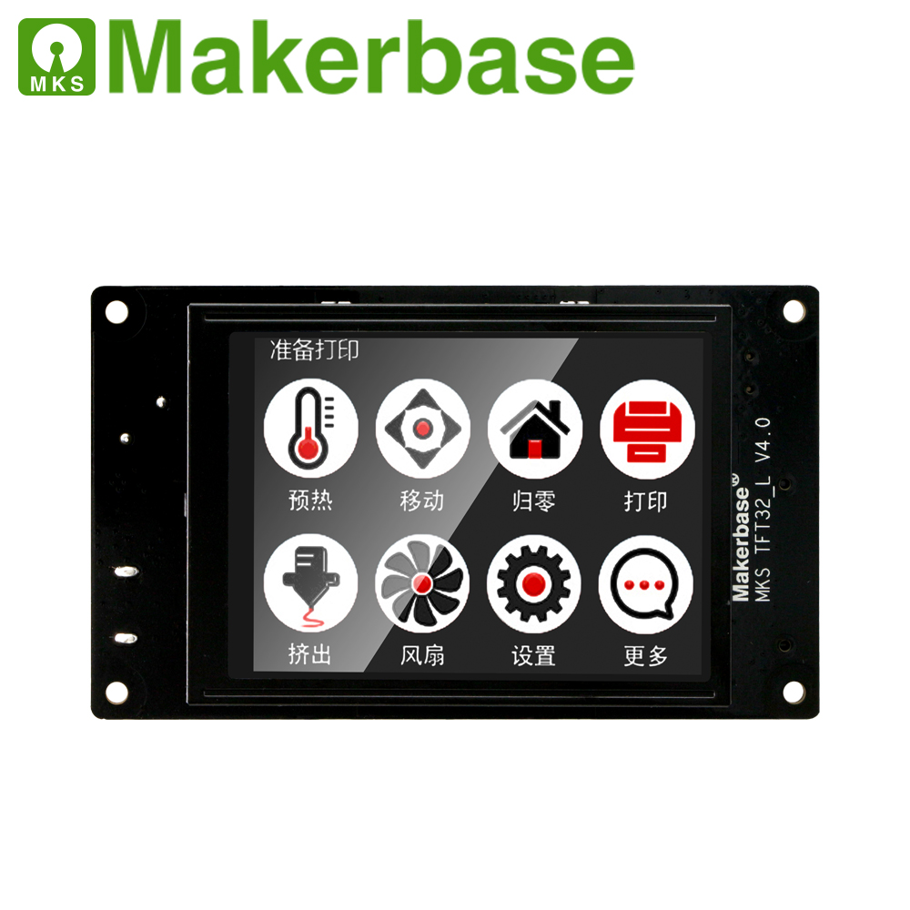 Makerbase MKS TFT32  touch screen smart display controller  3d 