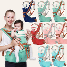 Breathable Ergonomic Baby Carrier Backpack Portable Infant Baby Carrier Kangaroo Hipseat Heaps Baby Sling Carrier Wrap ergonomic backpacks bag sling for baby from 0 to 36 months portable for baby carrier sling