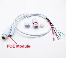 × 2 個内蔵 48V POE モジュール CCTV エンドケーブル LAN パワーオーバーイーサネット Lan RJ45 + DC ポートケーブル ip カメラボードモジュール