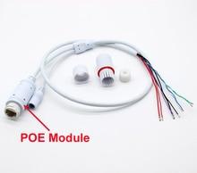 X 2 adet dahili 48V POE modülü CCTV uç kablo LAN güç üzerinde Ethernet Lan RJ45 + DC bağlantı noktaları kabloları IP kamera devre kartı modülü