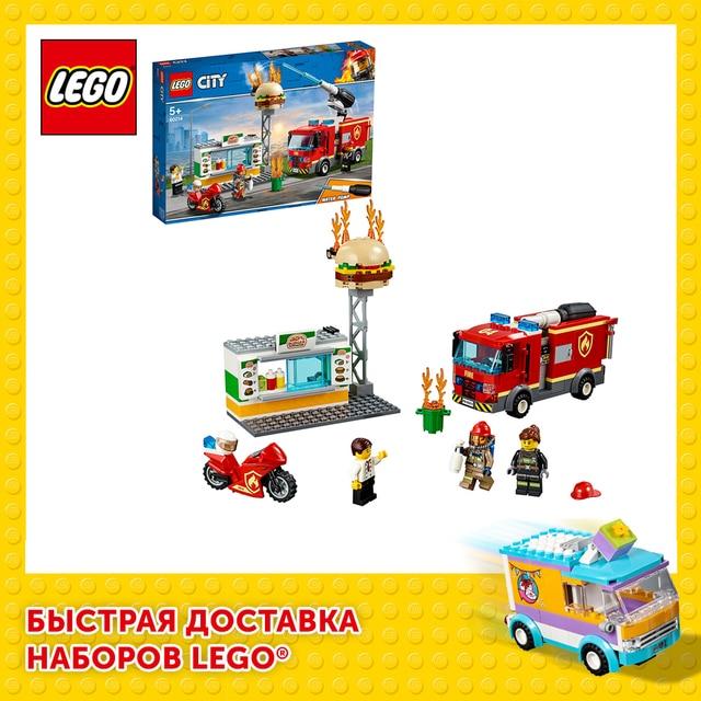 Конструктор LEGO City Fire Пожар в бургер-кафе 1