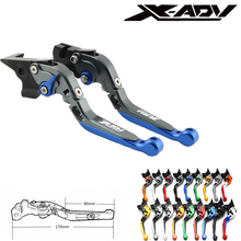 For Honda XADV 750 2017 2018 2019 motorcycle top CNC adjustable retractable brake clutch lever with logo X-ADV mtkracing motorcycle accessoreis cnc front brake fluid reservoir cover caps with logo for honda x adv x adv 2017