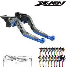 혼다 XADV 750 2017 2018 2019 오토바이 탑 CNC 조정 가능한 개폐식 브레이크 클러치 레버 로고 X ADV