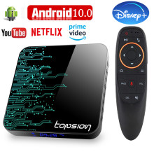 Topsion TP01 Smart TV Box Android 10 4GB 32GB 64GB 4K H.265 Media Player 3D Video 2.4G 5GHz Wifi Bluetooth Set top box(China)