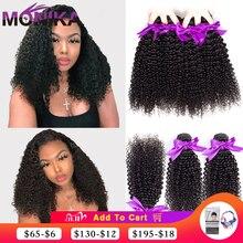 Monika malezya Kinky kıvırcık demetleri insan saçı örgüsü paketler non remy saç uzatma dokular insan saçı demetleri fiyatları toptan