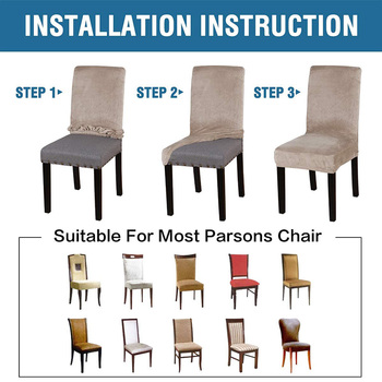 Spandex Elastic Velvet Dining Chair Cover 9 Chair And Sofa Covers
