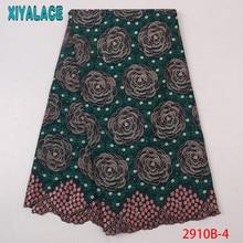 Высококачественная нигерийская кружевная ткань, араканское сухое кружево, швейцарская вуаль с камнями для женщин KS2910B-4