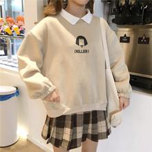 Fałszywy dwuczęściowy ponadgabarytowych kobiet bluza plus rozmiar koreański styl bluza z kapturem swetry na co dzień luźne ubrania harajuku streetwear tanie tanio OLOME COTTON Poliester spandex CN (pochodzenie) Zima Bluzy REGULAR Pełna Suknem Sweatshirts women 400g Cartoon Osób w wieku 18-35 lat