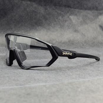 Photochromic ciclismo óculos de sol homem & mulher esporte ao ar livre óculos de bicicleta óculos de sol óculos de sol gafas ciclismo 1 lente 17
