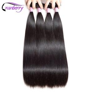 Волосы с клюквой, 4 пучка, бразильские пучки волос для плетения, прямые пряди волос, 100% пряди волос без повреждений, пряди 100 искусственных во...