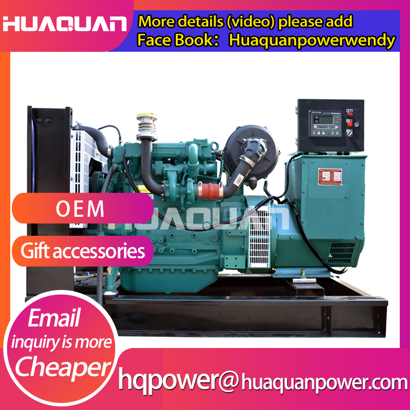 china 50kw 60kva permanent magnet generator prices in pakistan