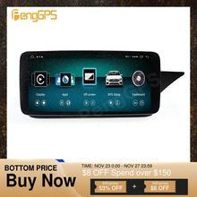 2 דין מולטימדיה סטריאו עבור מרצדס בנץ W212 2009 2016 ניווט GPS DVD נגן רדיו ראש יחידה עם bluetooth FM/AM מקלט