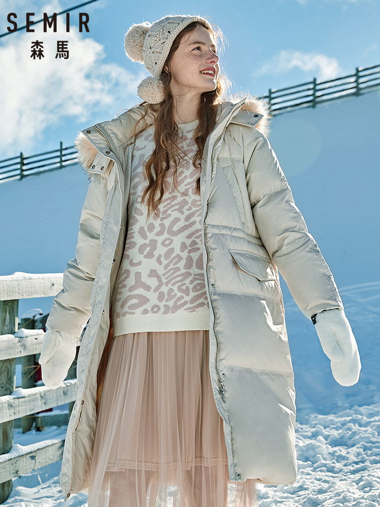 SEMIR 2019 New Long Down Jacket Women Loose Hooded Fur Collar Waist Young Girl Winter Coat Warm