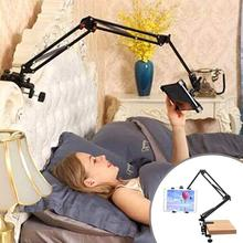 tablet holder in bed for ipad pro air 10.5 9.7 10.1-inch tablet for Samsung galaxy tab