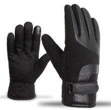 Motorcycle Gloves Moto Windproof Winter Thermal Fleece Lined Waterproof Touch Screen Motocroos