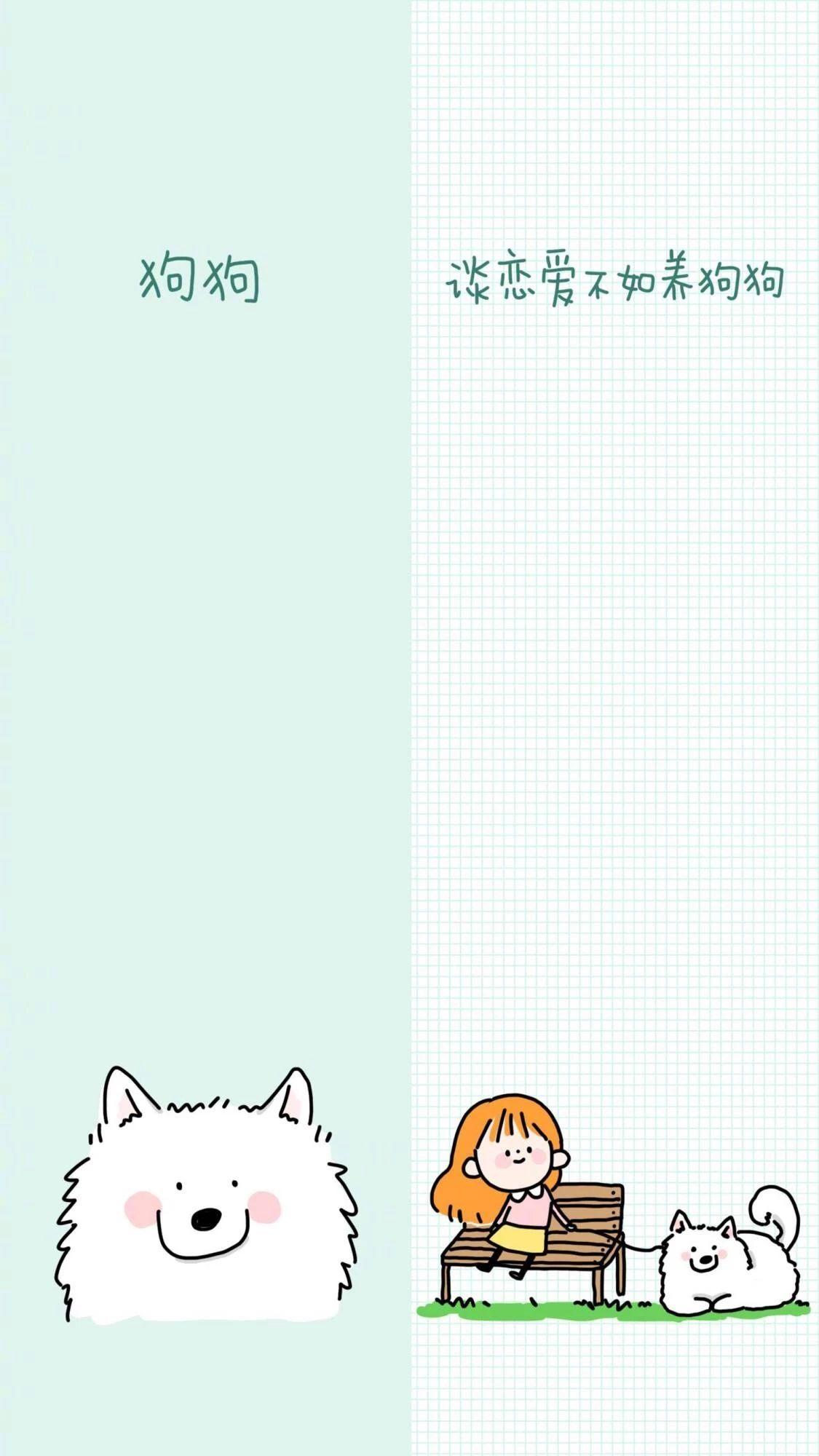 QQ微信聊天背景图:发财和发朋友圈,你总要发一个吧!插图31