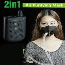 Перезаряжаемая батарея, очищающая воздух, маска для очистки воздуха, очиститель, Антибактериальная маска, Пыленепроницаемая маска для очистки воздуха