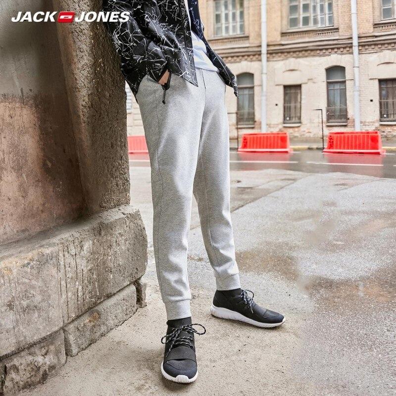 JackJones Men's Stretch Jogger Pants With Zipper Pockets Men's Slim Fit Sweatpants 219314517