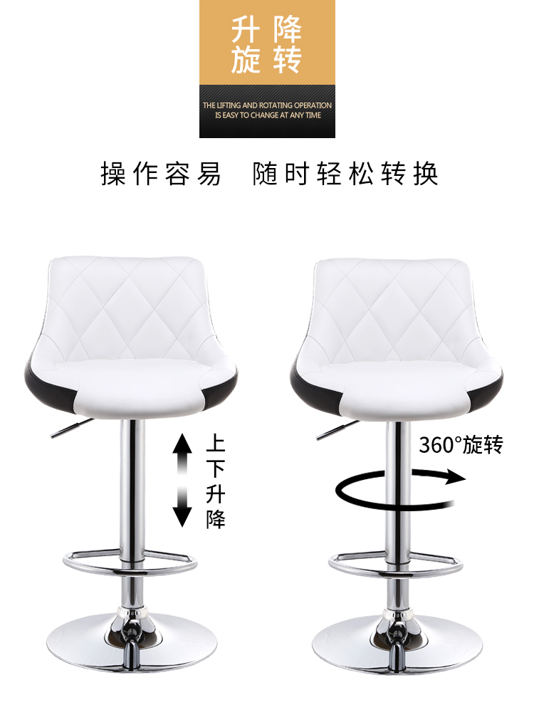 Nordic Backrest Chair Lift Bar Chair Modern Minimalist Light Extravagant Commercial Furniture Taburete