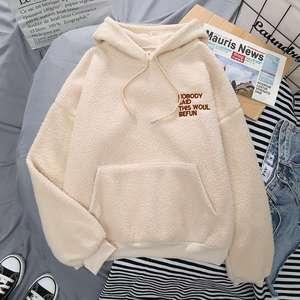 Winter Fleece Hoodies Women Fashion Oversized Drawstring Hooded Sweatshirts Casual Solid Thick Keep Warm Soft Female Hoody Tops